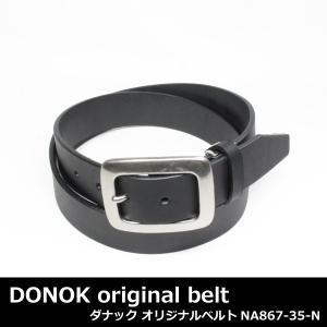 ベルト メンズ おしゃれ 栃木レザー ブラック 35mm幅 NA867-35-N 国産 サイズ調整可 DONOK ダナック 紳士 バックル取り外しカンタン|good-s-plus