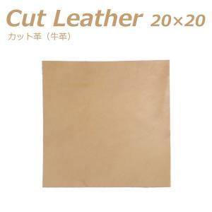 天然 牛 革 はぎれ カットレザー (約)20cm×20cmサイズ 1枚 端材 ブラウン系 レザークラフト 小物アクセなどに|good-s-plus