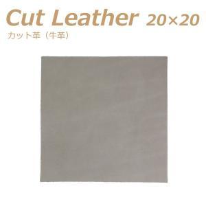 天然 牛 革 はぎれ カットレザー (約)20cm×20cmサイズ 1枚 端材 グレー系 レザークラフト 小物アクセなどに|good-s-plus
