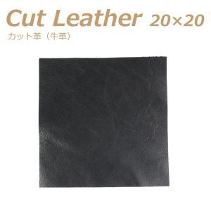 天然 牛 革 はぎれ カットレザー (約)20cm×20cmサイズ 1枚 端材 ブラック系 レザークラフト 小物アクセなどに|good-s-plus
