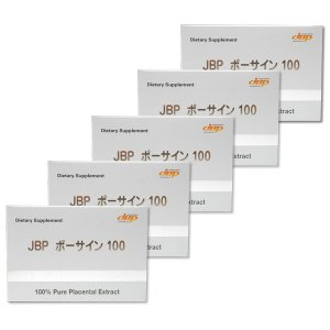 医療機関専門 プラセンタ サプリメント JBPポーサイン100 1箱100粒入り 5箱セット 美容 健康 サプリメント 【国内送料無料】|good-smiley