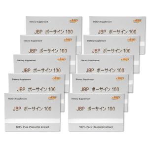 医療機関専門 プラセンタ サプリメント JBP ポーサイン100 1箱100粒入 10箱セット 美容 健康 【国内送料無料】|good-smiley