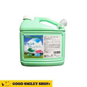 消臭 除菌 o-157 食中毒 安定化二酸化塩素製剤 セントフレッシュ 4L+ 500ml空ボトル3本サービス|good-smiley