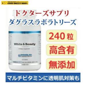 ダグラスラボラトリーズ ホワイト ビューティー 240粒 ガルシニア抽出物配合 健康 ビューティー マルチビタミン メディカルグレード|good-smiley
