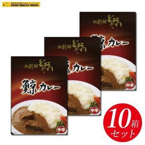 どおぞの 鯨カレー (10箱セット)|good-smiley