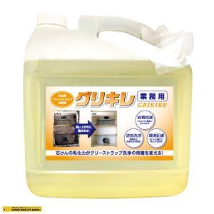 洗浄剤 グリーストラップの清掃に 厄介な汚れも一撃 送料無料 グリキレ5kg |good-smiley
