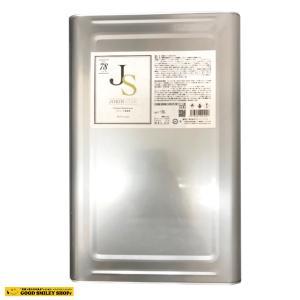 アルコール消毒液 除菌スター 78 JOKIN STAR ジョキンスター 日本製 18L 一斗缶 除菌 78 JS|good-smiley