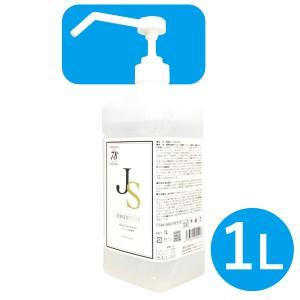 アルコール消毒液 除菌スター 78 1L ジョキンスター JOKINSTAR 日本製 除菌 JS|good-smiley