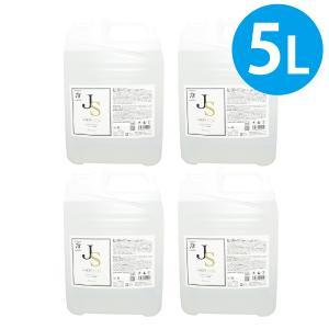 アルコール消毒液 ジョキンスター78 除菌スター JOKIN STAR 日本製 5L 4本セット 除菌 78 JS ノズル付|good-smiley