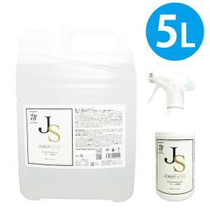 アルコール消毒液 ジョキンスター78 除菌スター JOKIN STAR 5Lボトル 日本製 500ml 空ボトル1本付 除菌 78 JS ノズル付|good-smiley