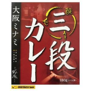【レターパックライト対応】 大阪ミナミ Bar kuku 煦煦 三段カレー 名物 カレー|good-smiley