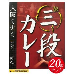 【20箱セット】 大阪ミナミ Bar kuku 煦煦 三段カレー 名物 カレー|good-smiley