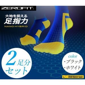 【国内送料無料】【レターパックライト対応】【メンズ靴下】【Sサイズ2足セット】 イオンスポーツ ZEROFIT ゼロフィット ハーフミドル ソックス|good-smiley