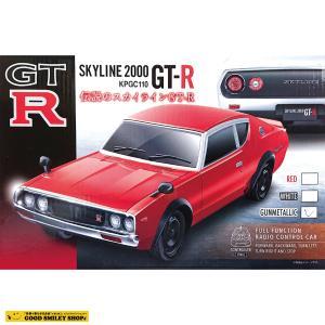 ラジコン 車 日産 スカイライン GT-R NISSAN ラジコンカー RC|good-smiley
