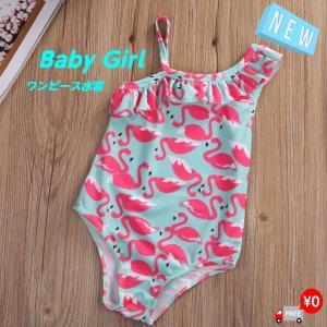 ベビー水着 フラミンゴ柄 ワンピース スイム 幼児 子供 キッズ 女の子 ガール かわいい