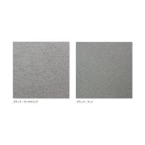 タイル 300角 玄関床・屋外用 御影石調 ボールドグレイン ブラック (全2タイプ) 11枚入り|good-tile