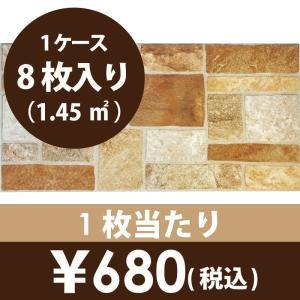 天然石調タイル 内装壁床・外装壁用 アウトサイド ミックスロッソ(OS003)|good-tile