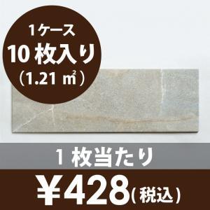 天然石調タイル 内外装壁床用 ピアセンタ グレー(PS001)|good-tile