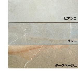 タイル 天然石調 内外装壁床用 ピアセンタ ビアンコ (PS003)|good-tile