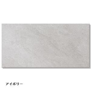 タイル 300×600 天然石調 玄関床・屋外床用 ヨセミテ (アンチスリップ) 8枚入り|good-tile