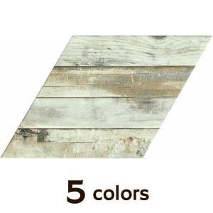 木目調タイル 菱型(左) 内装壁床・外装壁用 木目調  コージー マット調  送料無料|good-tile