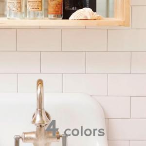 サブウェイタイル調 キッチン・リビング・浴室等壁用 カフェオレ  送料無料|good-tile