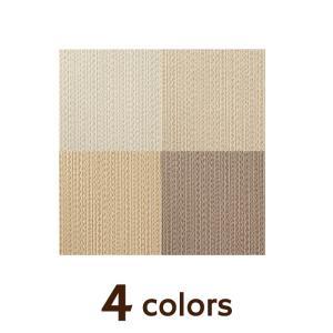 タイルカーペット アタック950 ソフトループ|good-tile