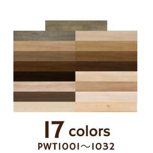 フロアタイル ロイヤルウッド(150mm幅) PWT1001 - PWT1032|good-tile
