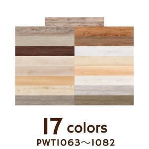 フロアタイル ロイヤルウッド(150mm幅) PWT1063 - PWT1082|good-tile