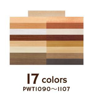 フロアタイル ロイヤルウッド(150mm幅) PWT1090 - PWT1107|good-tile