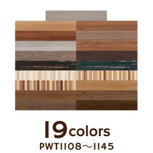 フロアタイル ロイヤルウッド(150mm幅) PWT1108 - PWT1145|good-tile