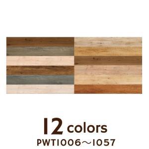 フロアタイル ロイヤルウッド(180mm幅) PWT1006 - PWT1057|good-tile