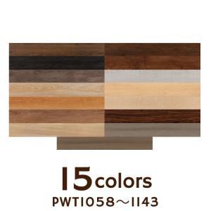 フロアタイル ロイヤルウッド(180mm幅) PWT1058 - PWT1143|good-tile