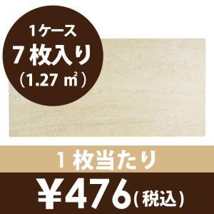 タイル 天然石調 内装壁床・外装壁用 ナチュラルストーン ベージュ (NS361)|good-tile