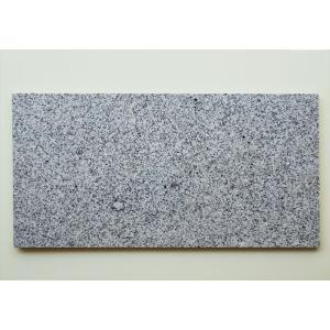 天然御影石 タイル(平板) 内装壁床・外装壁用 ホワイト300x600x15(G60336P)本磨き(4枚入り)|good-tile