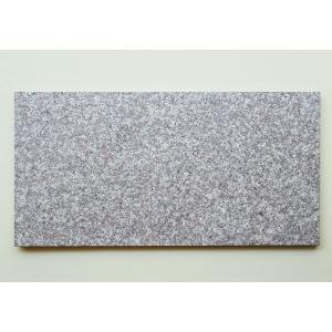 天然御影石 タイル(平板) 内装壁・外装壁床用 パープル (G66436J) ジェットバーナー (4枚入り) 300×600×15【1203-1034】 good-tile