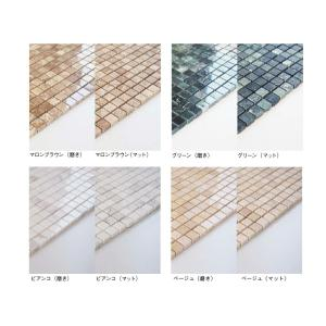 天然大理石モザイク 壁用 ビアンコ マット (305MN010M) good-tile