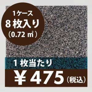 天然御影石 タイル(平板) 内装壁床・外装床用 グレー(G65433P)本磨き300×300×12|good-tile
