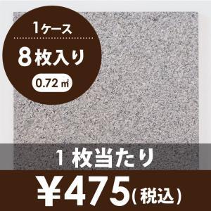 天然御影石 タイル(平板) 内装壁床・外装床用 グレー 300×300×12 (G65433J) バーナー|good-tile