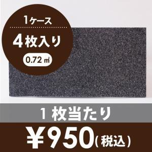 天然御影石 タイル(平板) 内装壁床・外装壁用 グレー(G65436P)本磨き300×600×15|good-tile