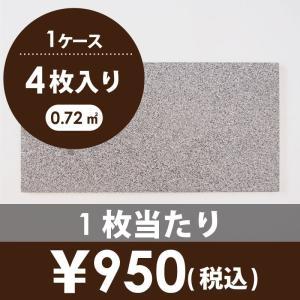 天然御影石 タイル(平板) 内装壁床・外装床用 グレー 300×600×15 (G65436J) バーナー|good-tile