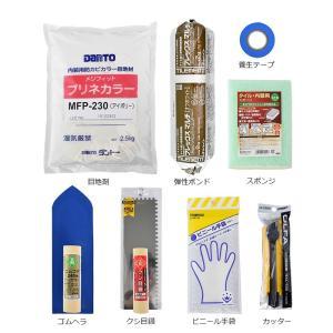 モザイクタイル貼り DIY経験者用キット|good-tile