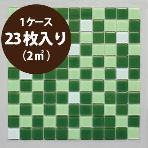 ガラスモザイクタイル 壁用 ベーシック グリーンミックス (BS002)|good-tile