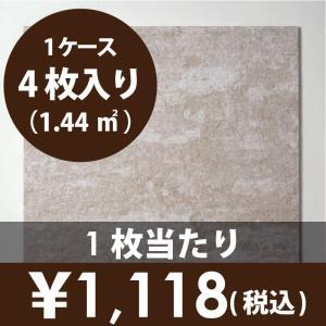 天然石調タイル 床用 ワイルドクォーツ ベージュ(QD603952)|good-tile