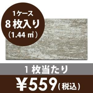 タイル 天然石調 床用 ワイルドクォーツ グリーン (QD633954)|good-tile