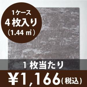 タイル 天然石調 床用 ワイルドクォーツ ダークグレー (QE603957)|good-tile