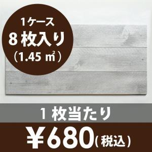 木目調(ウッド)タイル 内外装壁床用 ワイルドウッド グレー(WW001)|good-tile