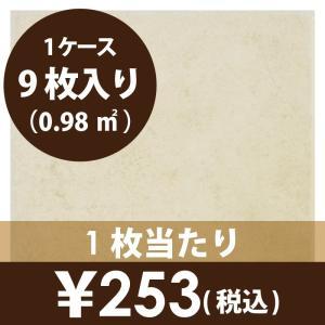 330角タイル キッチン・リビング等壁床用 アンティカ ベージュ(HR33001)|good-tile