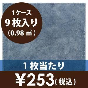 タイル 330角 キッチン・リビング等壁床用 アンティカ ブルー (HR33003)|good-tile