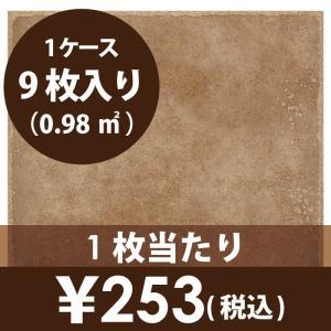 タイル 330角 キッチン・リビング等壁床用 アンティカ  ブラウン (HR33005)|good-tile